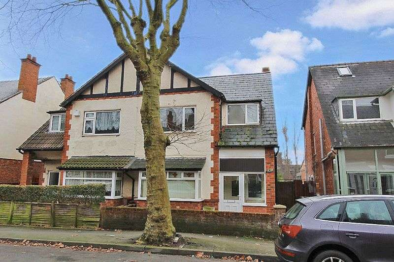3 Bedrooms Semi Detached House for sale in Harrison Street, Bloxwich Walsall