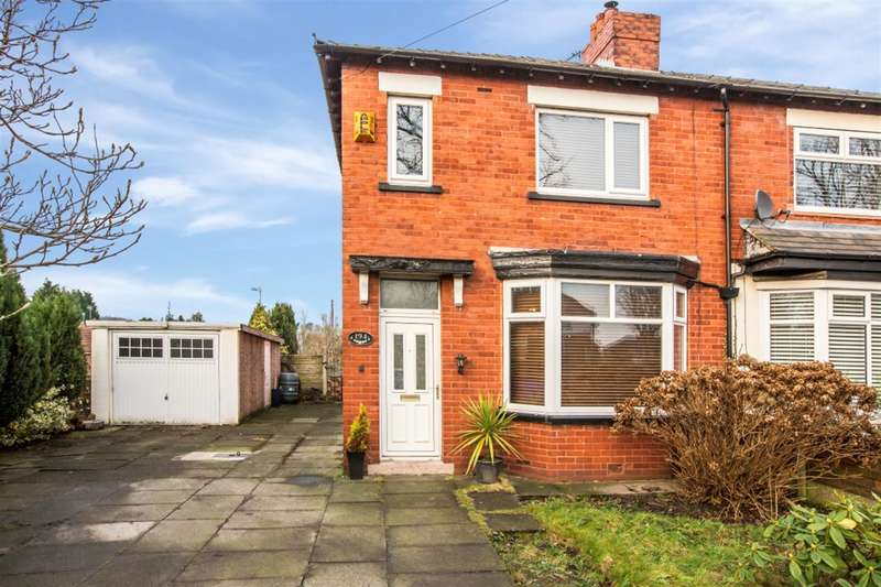2 Bedrooms Semi Detached House for sale in Leigh Road, Worsley, Manchester, M28 1LW