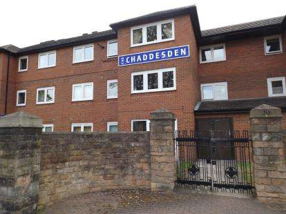 2 Bedrooms Flat for sale in The Chaddesden, 25 Mapperley Road, Nottingham, Nottinghamshire