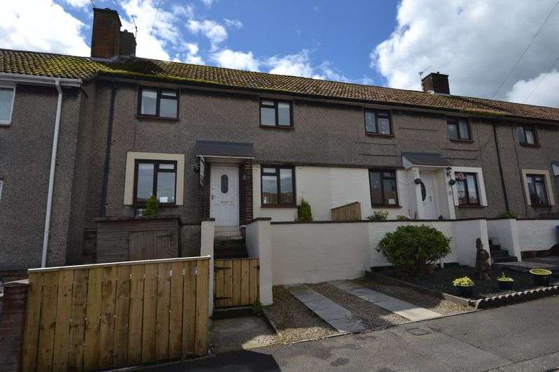 2 Bedrooms Terraced House for sale in Cheviot Road, Shilbottle