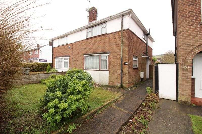 3 Bedrooms Semi Detached House for sale in Three bed in Dunstable
