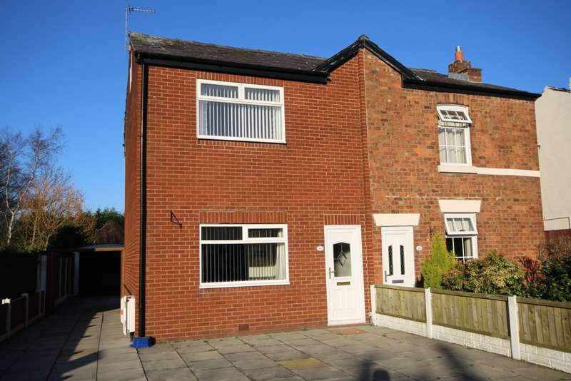 2 Bedrooms Semi Detached House for sale in Bispham Road, Southport