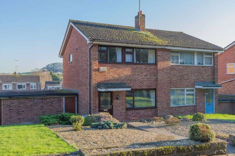 3 Bedrooms Semi Detached House for sale in Exhibition Road, Crediton
