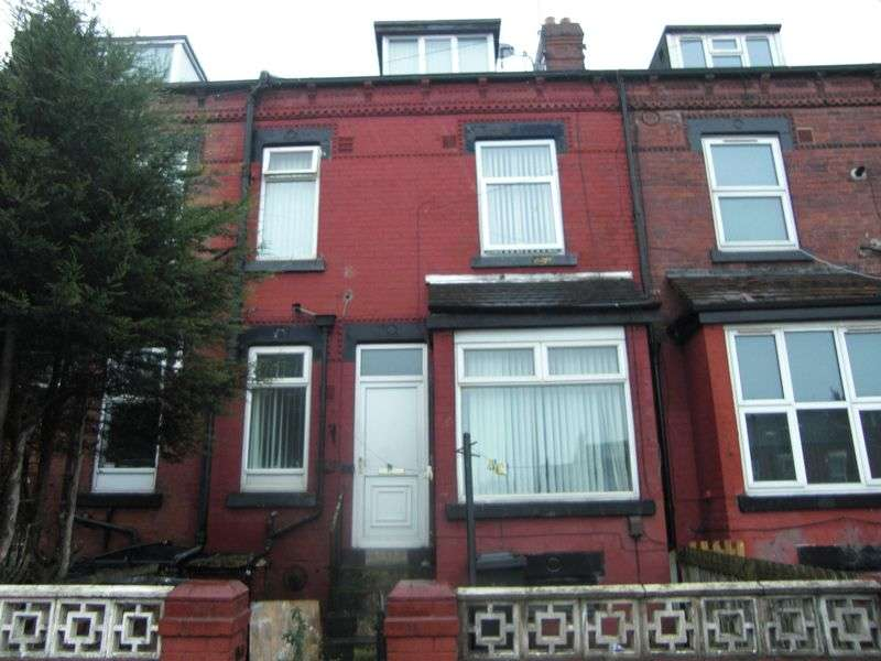 2 Bedrooms Terraced House for sale in Compton Road, Leeds