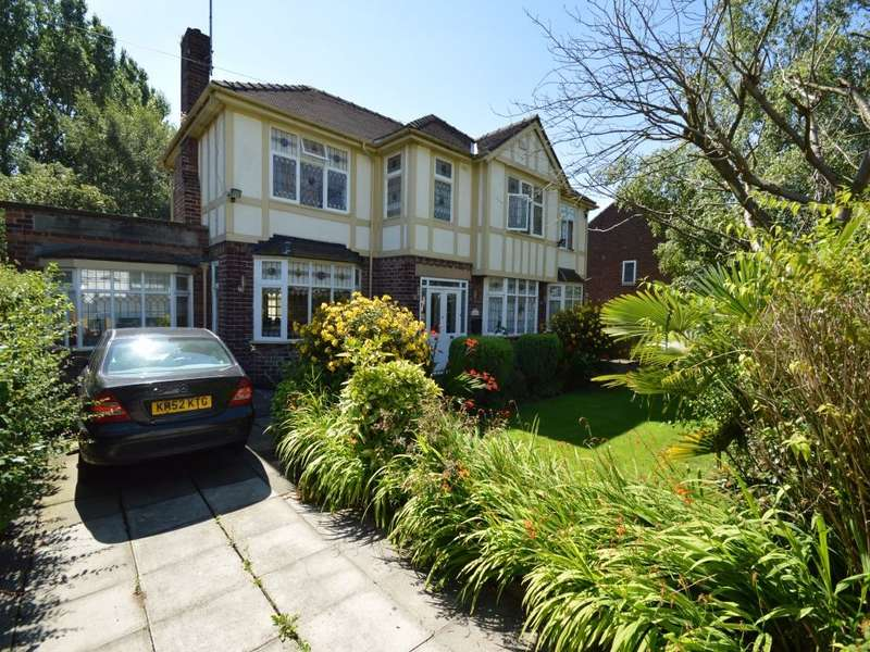 5 Bedrooms Detached House for sale in Park Lane, Whitefield, MANCHESTER, M45
