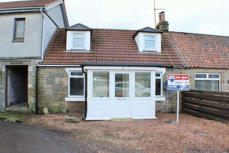 3 Bedrooms Terraced House for sale in 1 Lister Place, Burnside, Pitlessie, KY15 7SF