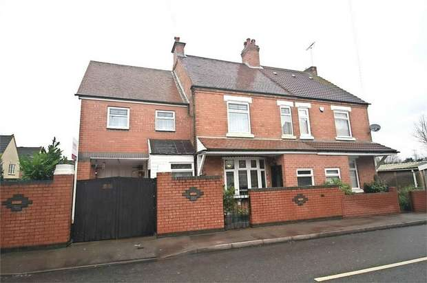 4 Bedrooms Semi Detached House for sale in Grange Road, Longford, Coventry, West Midlands