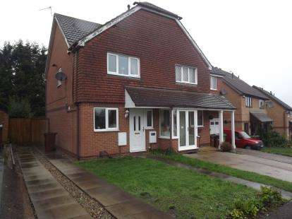 2 Bedrooms Semi Detached House for sale in Lindum Road, Nottingham, Nottinghamshire