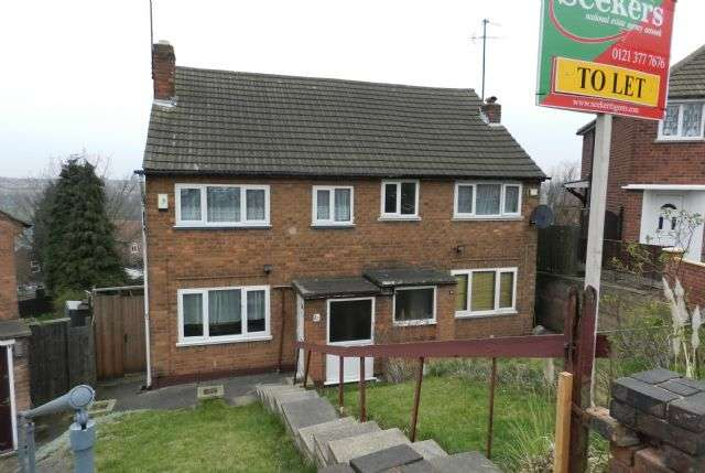 2 Bedrooms Semi Detached House for sale in Semi Detached, Two Bedroom House, Redbank Avenue, Erdington, Birmingham, West Midlands, B23 7YT
