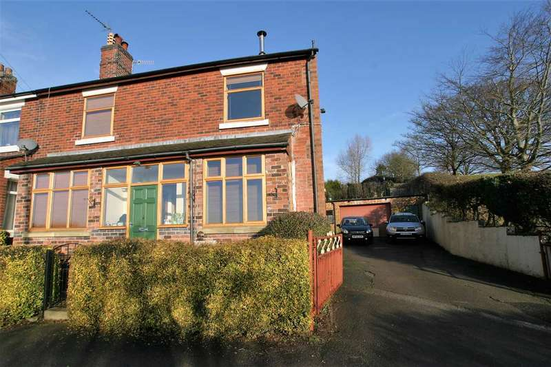 4 Bedrooms Semi Detached House for sale in Sandon Street, Leek