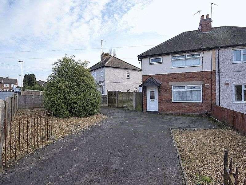 3 Bedrooms Semi Detached House for sale in Tennyson Street, Pensnett