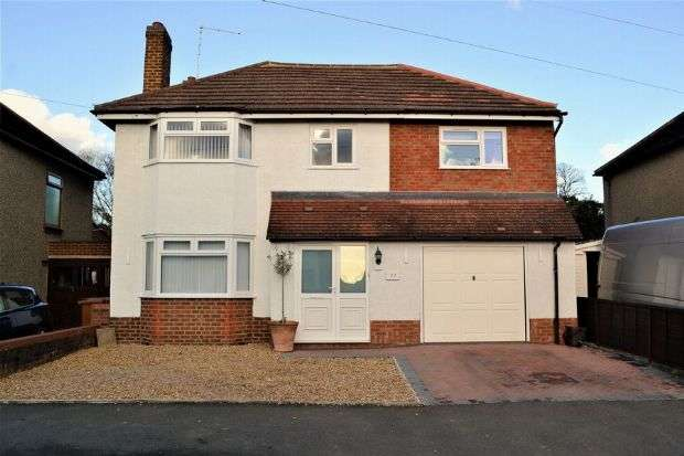 4 Bedrooms Detached House for sale in Foxgrove Avenue, Kingsthorpe, Northampton NN2 8HQ