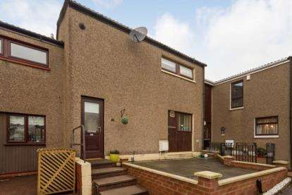 3 Bedrooms Terraced House for sale in Inchwood Place, Cumbernauld