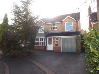 4 Bedrooms Detached House for sale in Ashby Court, Solihull, West Midlands