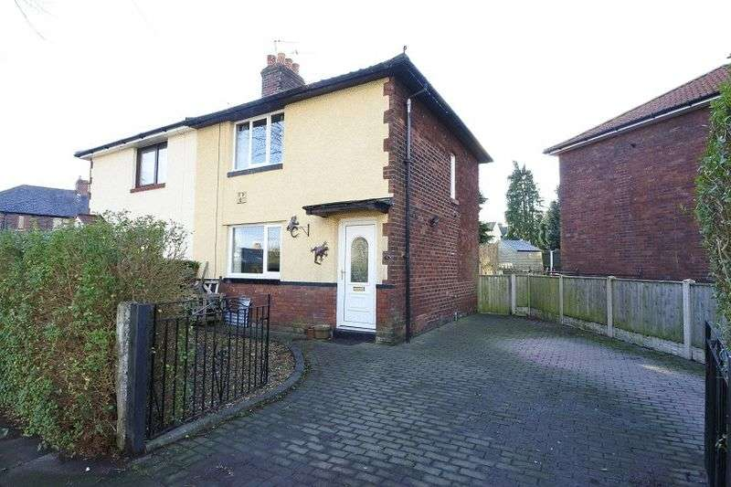 2 Bedrooms Semi Detached House for sale in Lediard Avenue, Carlisle