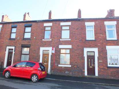 3 Bedrooms Terraced House for sale in Cowling Lane, Leyland, Preston, Lancashire
