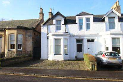 3 Bedrooms End Of Terrace House for sale in Orchard Street, Falkirk