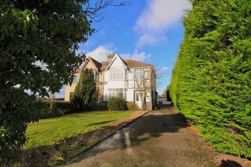 3 Bedrooms Semi Detached House for sale in Blackgate Lane, Tarleton, Preston