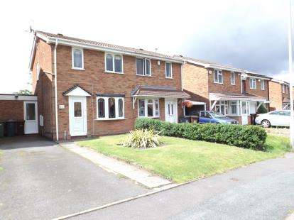 2 Bedrooms Semi Detached House for sale in Hawkswell Drive, Willenhall, West Midlands