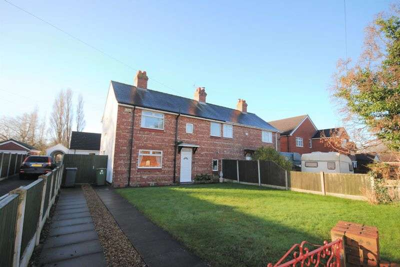3 Bedrooms Semi Detached House for sale in Saughall Massie Lane, Upton