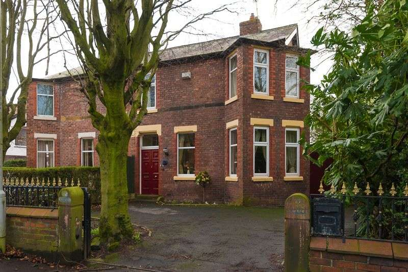 4 Bedrooms Semi Detached House for sale in St Helens Road, Ormskirk