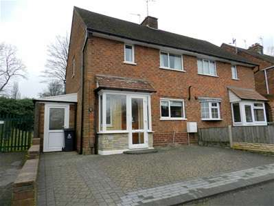 2 Bedrooms Semi Detached House for sale in Lancaster Place, Bloxwich, Walsall