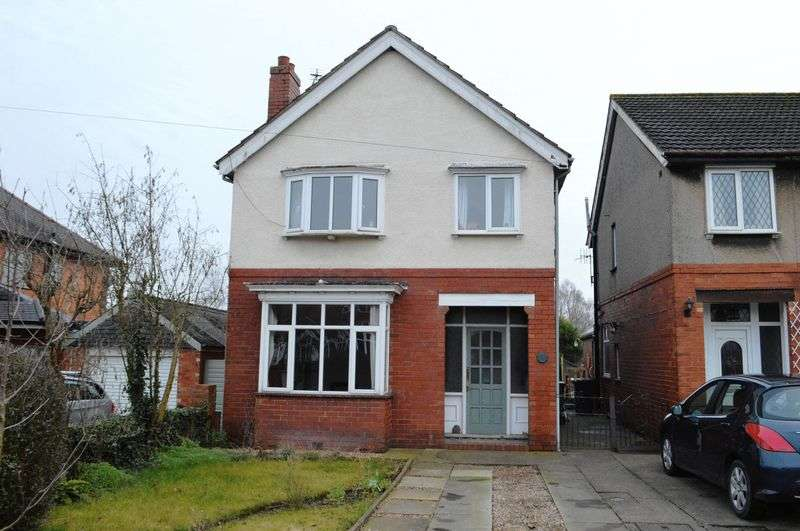 3 Bedrooms Detached House for sale in St Helens Road, Brigg
