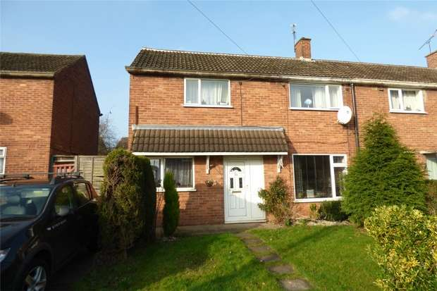 3 Bedrooms End Of Terrace House for sale in Cedar Road, Camp Hill, Nuneaton, Warwickshire