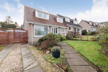 4 Bedrooms Semi Detached House for sale in Lambie Crescent, Newton Mearns