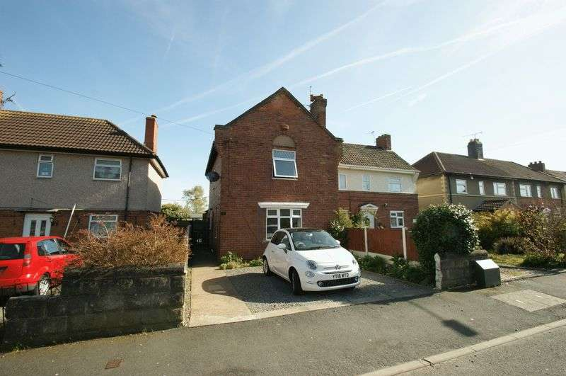 2 Bedrooms Semi Detached House for sale in 20 Haywood Avenue, Blidworth