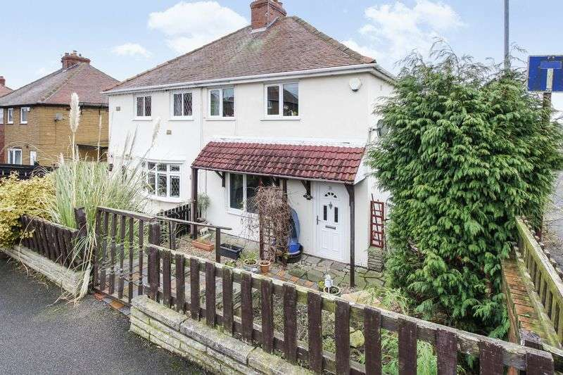 3 Bedrooms Semi Detached House for sale in Allendale Road, Barnsley