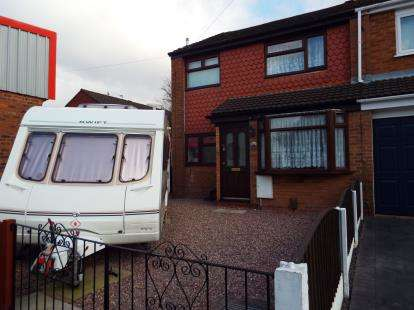 3 Bedrooms End Of Terrace House for sale in Dover Road, Warrington, Cheshire, WA4
