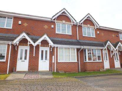 3 Bedrooms Terraced House for sale in Mill View Court, Leyland, Lancashire
