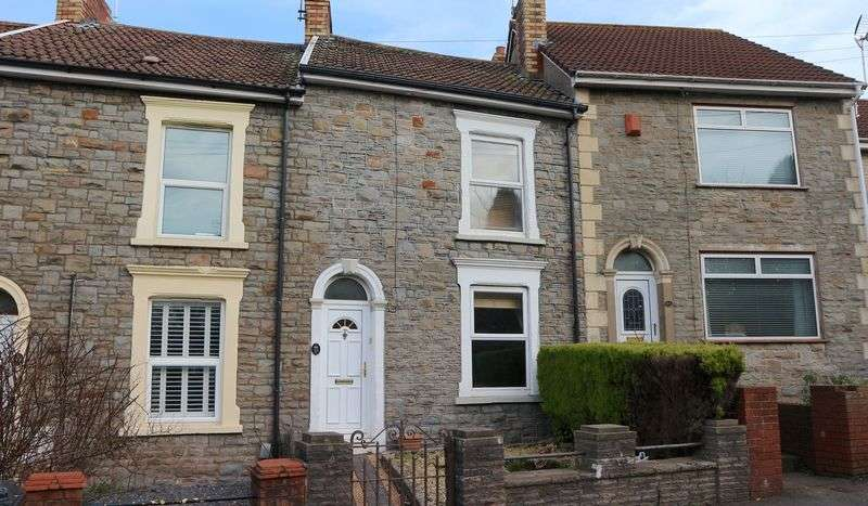 2 Bedrooms Terraced House for sale in Britannia Road, Kingswood, Bristol, BS15 8BN