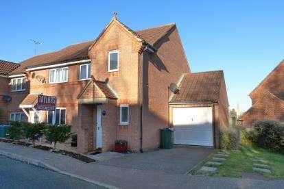 3 Bedrooms End Of Terrace House for sale in Bluebell Close, Buckingham, Buckinghamshire, Bucks