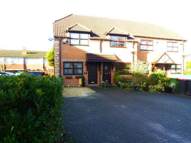2 Bedrooms End Of Terrace House for sale in Ferndale Court, Coleshill, B46 3EZ