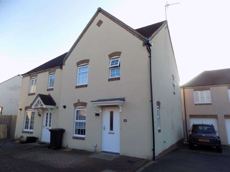 3 Bedrooms Semi Detached House for sale in Havisham Drive, Haydon End