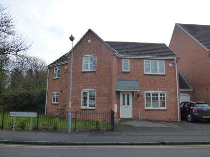 3 Bedrooms Detached House for sale in Prince Of Wales Lane, Birmingham, West Midlands