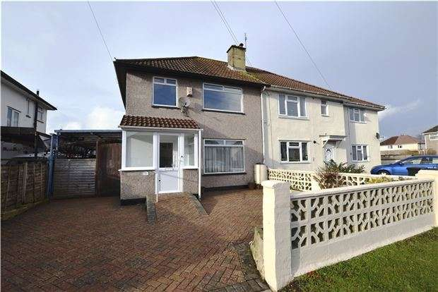 3 Bedrooms Semi Detached House for sale in 233 Ullswater Road, Bristol, BS10 6EF