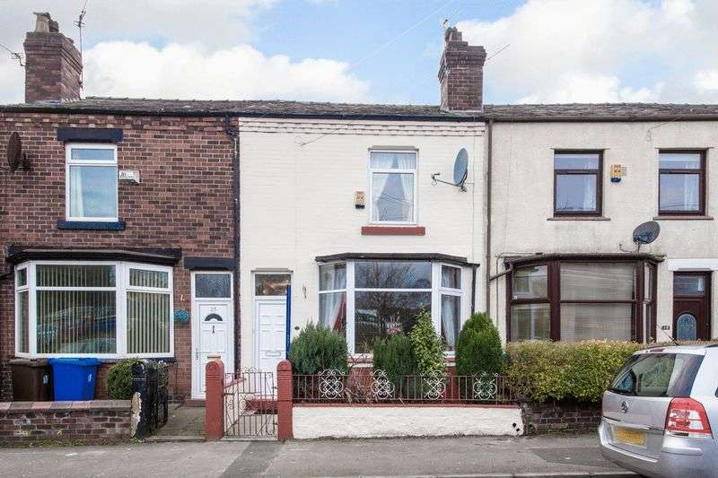 2 Bedrooms Terraced House for sale in Netherby Road, Wigan