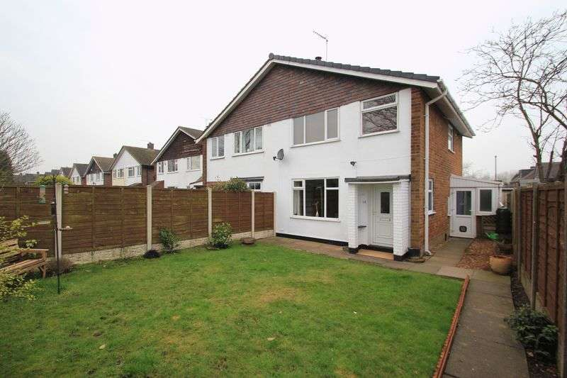 3 Bedrooms Semi Detached House for sale in Grange Crescent, Penkridge, ST19 5LU