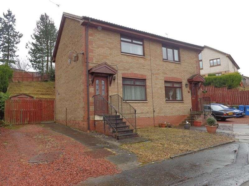2 Bedrooms Semi Detached House for sale in 16 Rannoch Place, Falkirk