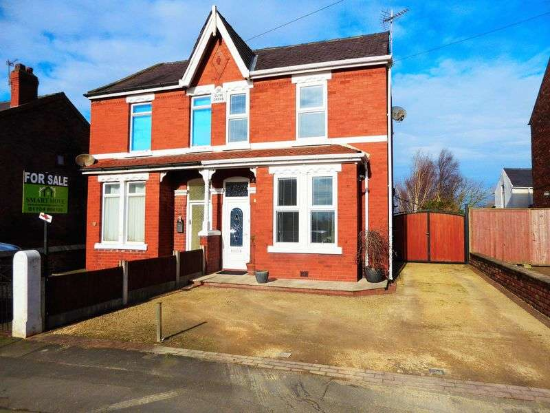 3 Bedrooms Semi Detached House for sale in Ralphs Wifes Lane, Banks, Southport