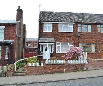 3 Bedrooms Semi Detached House for sale in Beech Hill Avenue, Beech Hill, Wigan, WN6 7RP