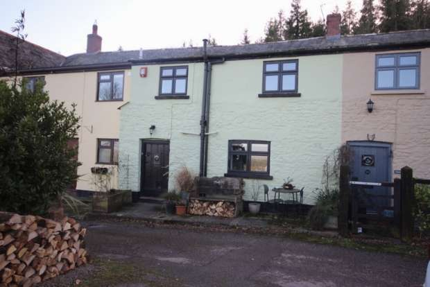 3 Bedrooms Terraced House for sale in THE CHALLICES EGGESFORD CHULMLEIGH