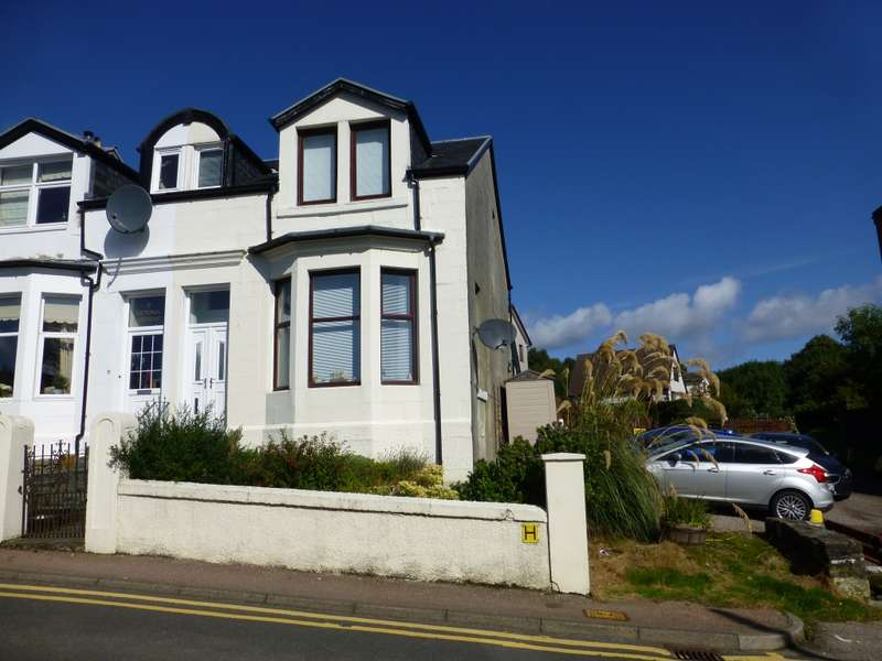 3 Bedrooms End Of Terrace House for sale in 10 Victoria Gardens, Kirn Brae, Kirn, Dunoon, PA23 8LW