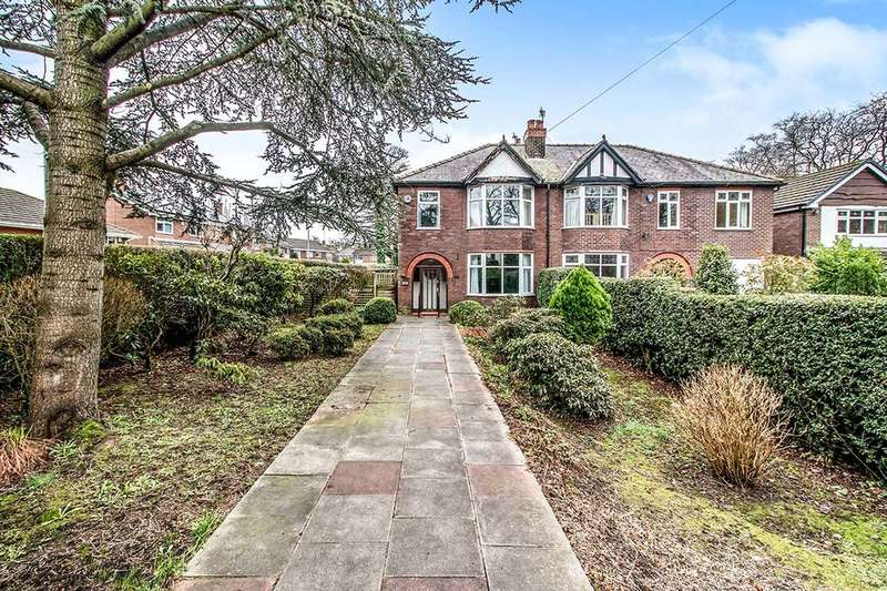 3 Bedrooms Semi Detached House for sale in Church Road, Astley,Tyldesley, Manchester, M29