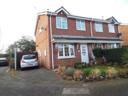 3 Bedrooms Semi Detached House for sale in York Drive, Strelley, Nottingham, Nottinghamshire