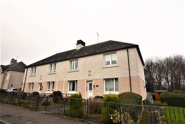 2 Bedrooms Flat for sale in Gardenside Cres, Carmyle, G32