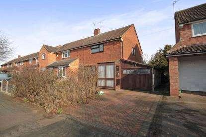 3 Bedrooms Semi Detached House for sale in Fairgreen Road, Caddington, Luton, Bedfordshire